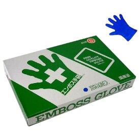 エンボス手袋 5本絞り ブルータイプ 化粧箱入 東京パック S 200枚入×20箱●ケース販売お徳用