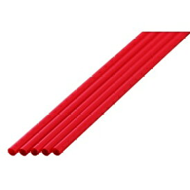 ストレートストロー 3.5mm×15cm 包装なし 赤色 1000本入×20箱【メーカー直送・代引き不可・時間指定不可】