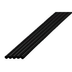 ストレートストロー 3.5mm×15cm 包装なし 黒色 1000本入×20箱【メーカー直送・代引き不可・時間指定不可】