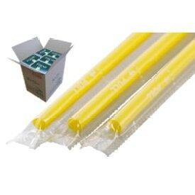 ストレートストロー 6mm×21cm フィルム包装 黄色 500本入×20箱【メーカー直送・代引き不可・時間指定不可】
