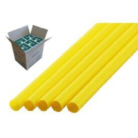 ストレートストロー 6mm×21cm 包装なし 黄色 500本入×20箱【メーカー直送・代引き不可・時間指定不可】