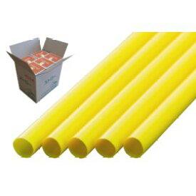 ストレートストロー 8mm×21cm 包装なし 黄色 300本入×20箱【メーカー直送・代引き不可・時間指定不可】