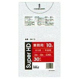 ポリ袋 10L HDPE 半透明 0.012×450×500mm 30枚×60冊 (1800枚)GH13【メーカー直送・時間指定不可・沖縄、離島不可】