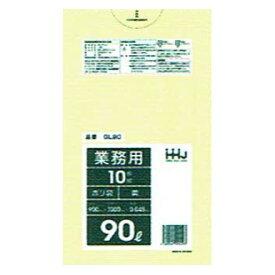ポリ袋 90L LLDPE 0.045×900×1000mm 黄色 GL90 10枚×30冊 (300枚)【メーカー直送・時間指定不可・沖縄、離島不可】