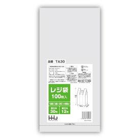 レジ袋 白 TA-30【西日本30号、東日本12号 】 100枚×20冊(2000枚)