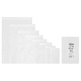 ラミジップ LZ 底開き平袋タイプ LZ-G 200×140mm 50枚×5袋【専用倉庫直送】