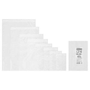 ラミジップ LZ 底開き平袋タイプ LZ-H 240×170mm 50枚×26袋●ケース販売お得用【メーカー直送】