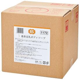 豆乳 ボディソープ 18L (業務用)【取り寄せ商品・即納不可・代引き不可・返品不可】