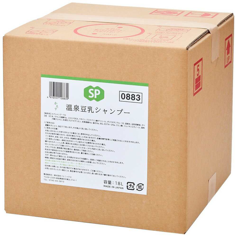 豆乳 ヘア シャンプー 18L (業務用)【取り寄せ商品・即納不可・代引き不可・返品不可】