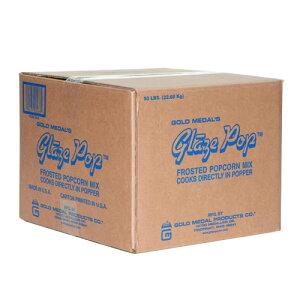 ハニー ポップコーンフレーバー キャラメルシュガー 22.67kg【メーカー直送または取り寄せ・代引き不可・返品不可】