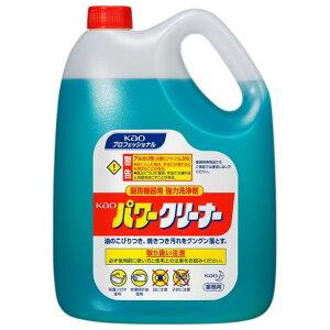 花王 厨房機器用強力洗浄剤 Kaoパワークリーナー 4.5L×4本入●ケース販売お徳用