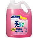 花王 食器用洗剤 チェリーナ 4.5L×4本入●ケース販売お徳用