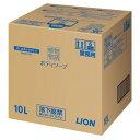 ライオン 植物物語ボディソープ 10L
