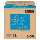 【送料無料】ライオン レオナイス シャンプー 18L