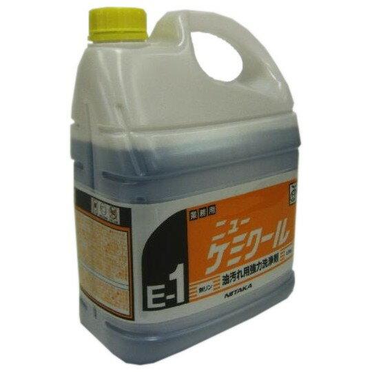 ニイタカ ニューケミクール 油汚れ用強力洗浄剤 4kg