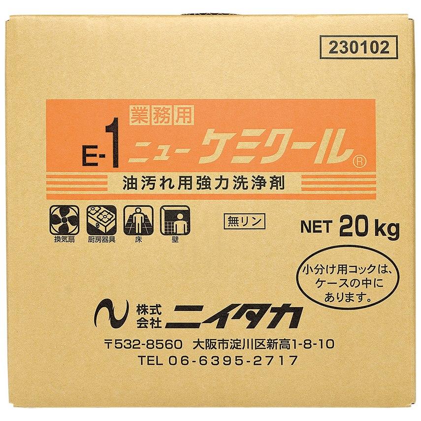 ニイタカ ニューケミクール 油汚れ用強力洗浄剤 20kg