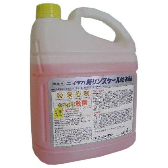 ニイタカ 無りんスケール除去剤 4kg