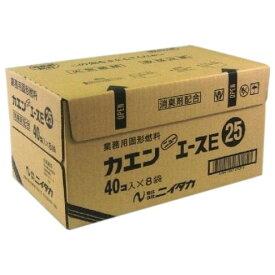 【送料無料】ニイタカ ケース入カエンニューエースE 25g 40個パック×8(320個入)