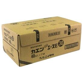 【送料無料】ニイタカ ケース入カエンニューエースE 30g 40個パック×7(280個入)