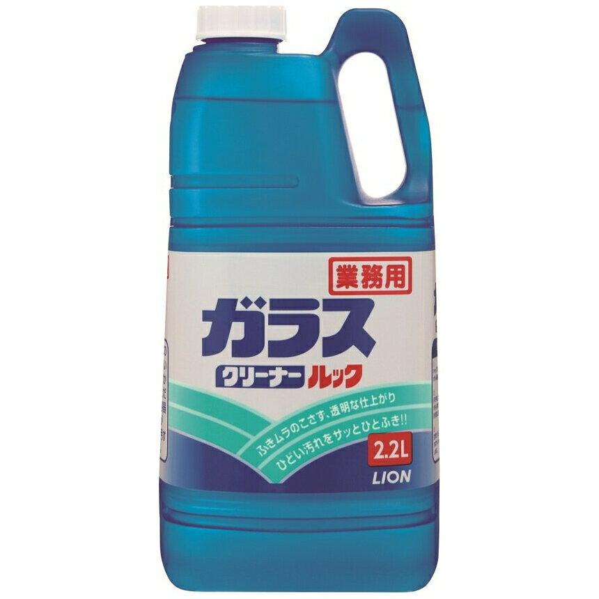 ライオン 液体ガラスクリーナールック 2.2L