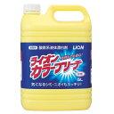 ライオン カラーブリーチ 5L×3本入●ケース販売お徳用【取り寄せ商品・即納不可】