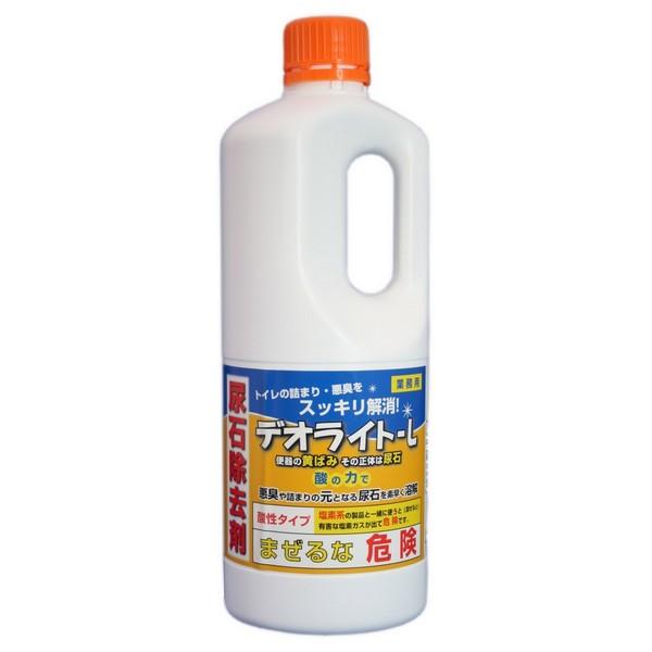 デオライトL 尿石除去剤 1kg