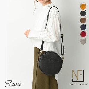 Flavie(フラヴィ)