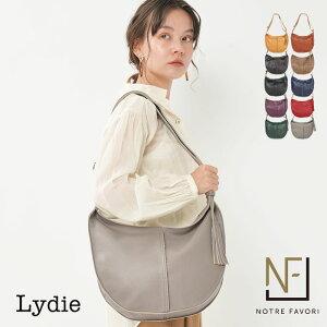Lydie(リィディー)