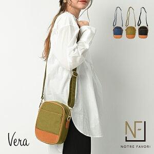 Vera(ヴェラ)