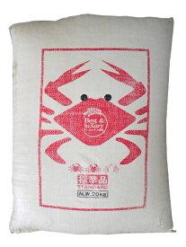 カニガラ粉末 20kg
