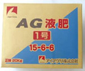 AG液肥1号 20kg 15-6-6