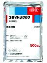 コサイド3000 銅水和剤 500g