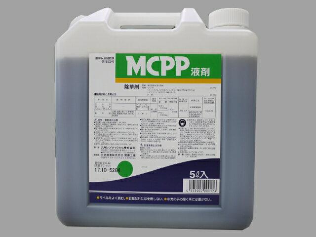 【大口特価】【送料無料】MCPP 液剤 5LX4本