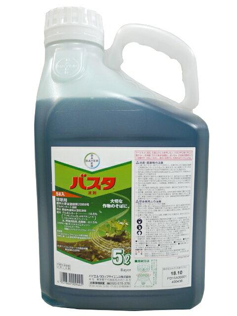 【有効期限21年10月】【送料無料】バスタ 液剤 5L