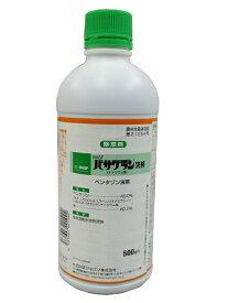 【送料無料】バサグラン 液剤 500mlX40本