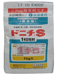 ドニチS粒剤 1kg
