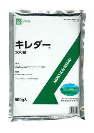 【送料無料】キレダー水和剤 500g