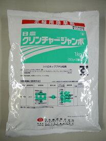【送料無料】クリンチャージャンボ 1kgX12袋