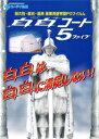 農PO メーター単位切売り シーアイ化成 スカイコート白白コート5 幅500cm×厚み0.15mm