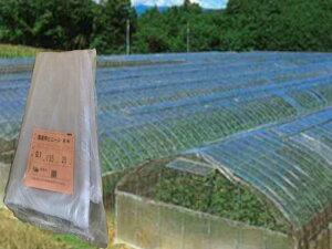 農業用ビニール 透明・梨地(曇り)厚み0.1mmX幅185cmX長さ57mX重量14.3kg