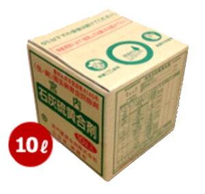 【有効期限23.10】【送料無料】石灰硫黄合剤 10L