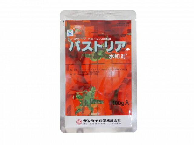 パストリア水和剤 100g