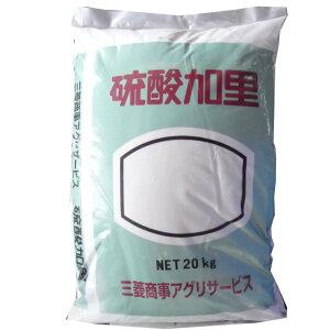 硫酸加里 粉 20kg 肥料