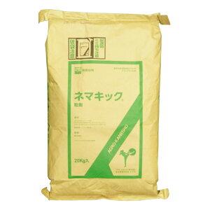 ネマキック粒剤 20kg