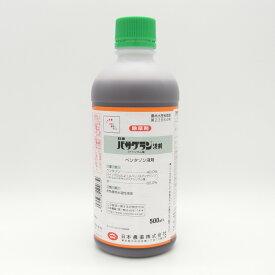 バサグラン液剤 500ml×40本 ケース特価