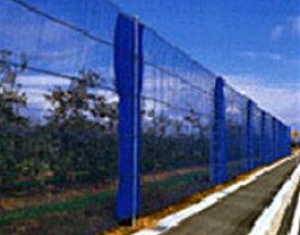 【送料無料】防風ネット(青) 目合4mmX幅2mX長さ50m