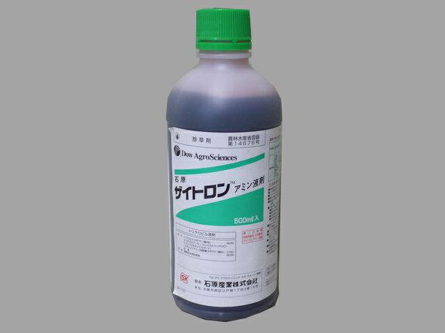 ザイトロン アミン液剤 500ml