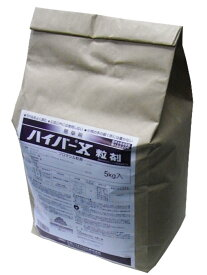ハイバーX粒剤 5kgX4袋 1ケース