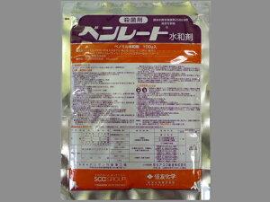 ベンレート水和剤 100g