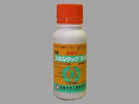 スポルタック乳剤 100ml